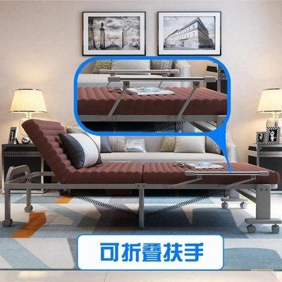 摺疊床單人雙人午休床成人辦公室家用午睡床多功能簡易陪護躺椅床 ATF全館免運居家館