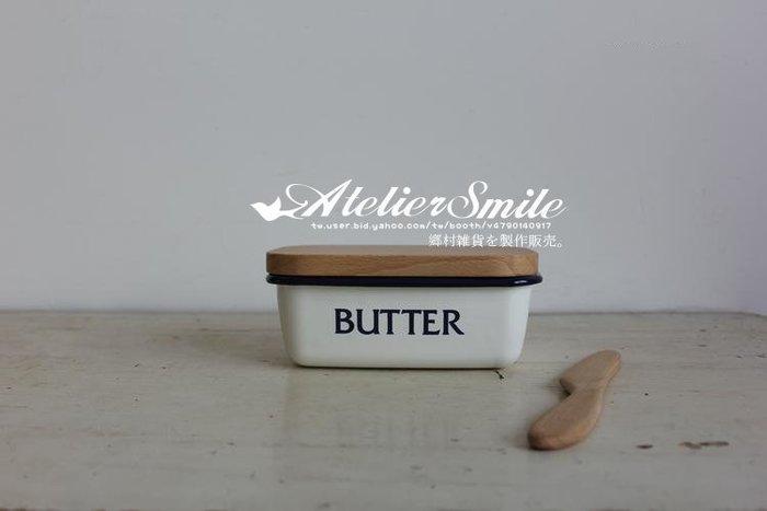 [ Atelier Smile ] 鄉村雜貨  日本直送 厚實櫸木蓋 搪瓷奶油收納盒  兩款選 (限量)