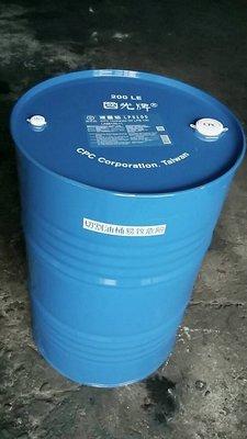 【中油CPC-國光牌】液壓油、LPS-100,200公升【高級液壓油】