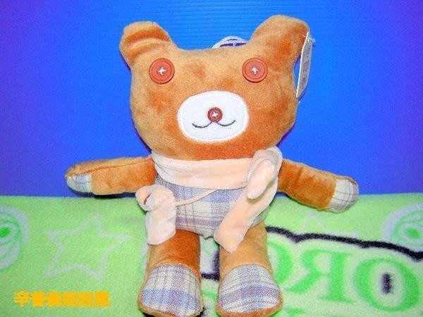 【辛普森娃娃屋】鈕扣熊麻豆熊圍巾 絨毛娃娃
