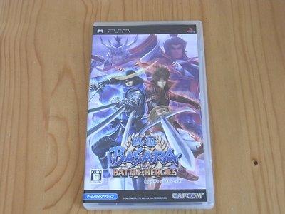 【小蕙館】PSP~ 戰國BASARA 熱戰英雄 (純日版)
