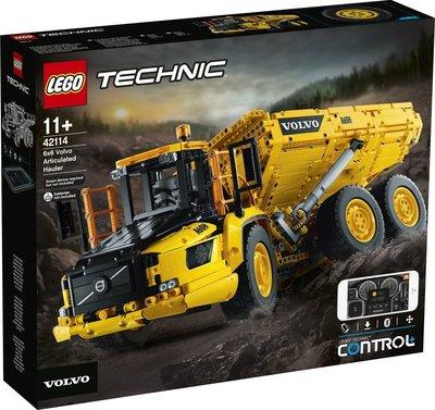 【樂GO】 樂高 LEGO 42114 科技系列 鉸接式裝載卡車 重機械 盒組 積木 禮物 原廠正版 全新未拆