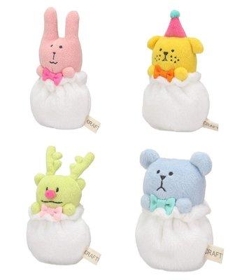 尼德斯Nydus 日本正版 宇宙人 CRAFTHOLIC 聖誕節 冬季系列 SLOTH熊 RAB兔 小玩偶 約9cm