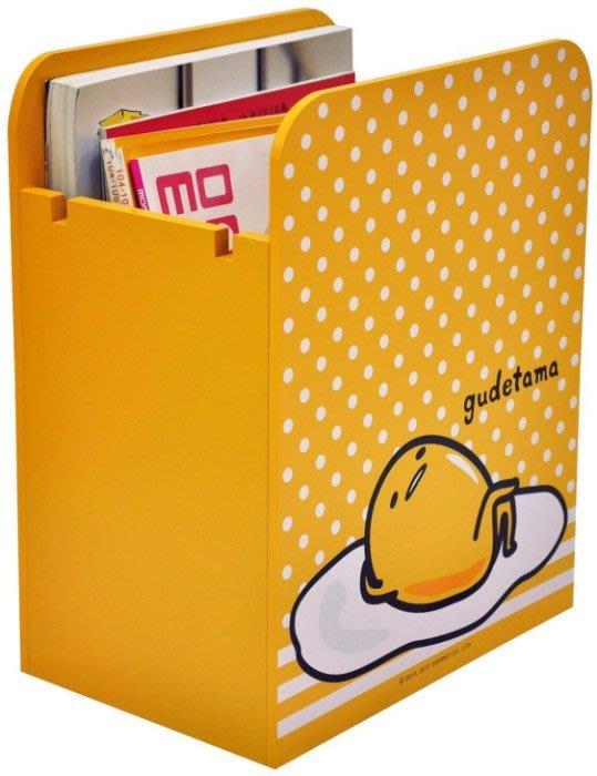 特價出清~正版 GU-630039 木製 蛋黃哥多功能置物盒 收納盒【羅曼蒂克專賣店四館】