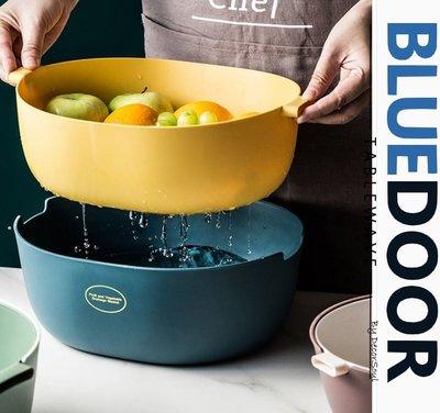 BlueD_ 撞色 PP材質 塑料大款 瀝水籃 洗菜籃 攪拌碗 洗菜盆 水果籃 塑料 家用創意 水果盆 廚房實用 北歐風