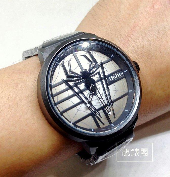 [靚錶閣]蜘蛛人/蜘蛛立體錶盤創意個性腕錶