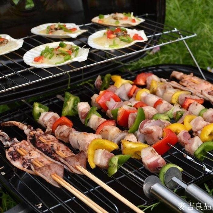 野外燒烤爐戶外折疊便攜式碳烤搪瓷肉爐子全套燒烤架家用木炭炭烤