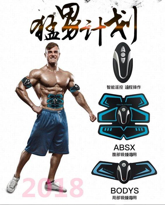 真好康2018新品王者加強版無線遙控USB充電智能腹肌貼懶人健腹機腹部運動健身器材鍛煉收腹肌訓練健身儀無線遙控USB充電