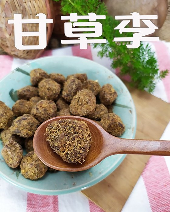 50年老店-正宗牌蜜餞(梅子):【甘草李(大包)】~~由甘草製作而成,不酸不鹹