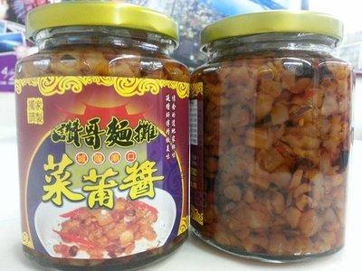 """apple小舖澎湖名產讚哥(菜蒲醬)配麵'""""炒飯"""