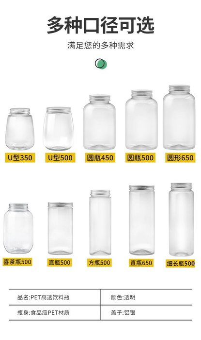 500ml透明塑料瓶一次性瓶子飲料圓形pet瓶子網紅奶茶瓶外賣帶蓋