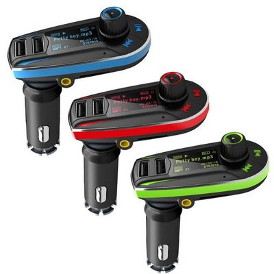 愛車網 T11車載藍牙免提MP3播放器車用U盤雙USB點煙器式充電 三色可選XBDZKJ-189