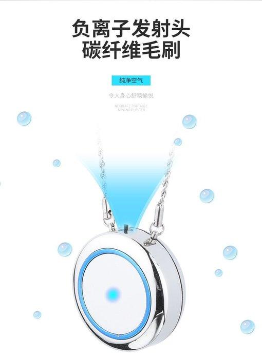 現貨空氣淨化器-AIR圓形磁吸式 無耗材 3百萬負離子 快速淨化 10H超強 隨身空氣濾淨器 便攜式 清淨器 韓流 韓總