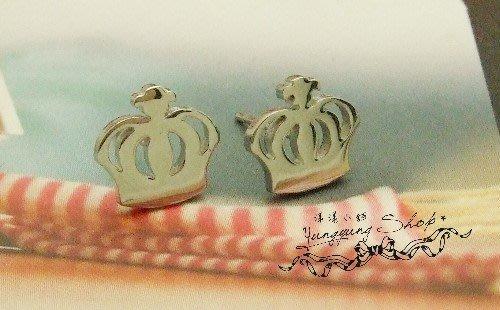 *。漾漾小舖*。復古歐洲國王皇冠不鏽鋼針式耳環【A1865】☆不易過敏