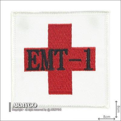 【ARMYGO】EMT-1 醫護臂章
