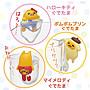 【萱妍】日本正版 杯緣子 x 蛋黃哥三麗鷗SANRIO吉祥物 超Q變裝 6款*2 (整箱出售)