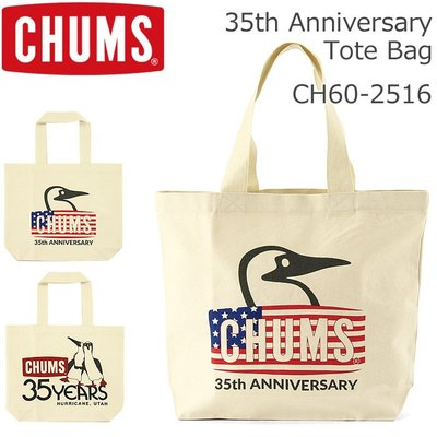 =CodE= CHUMS 35TH BOOBY TOTE BAG 手提帆布托特包(卡其) CH60-2516 周年 男女