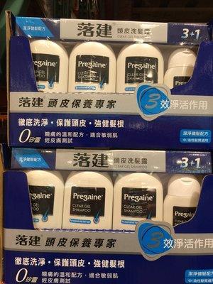 (955元)COSTCO好市多代購落健洗髮精3+1超值組合203