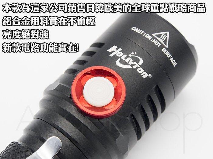 《鋰電全配》HLT-009 CREE XM-L2強光手電筒 超高亮度 輕便易攜帶 可USB充電 18650專用 T6參考