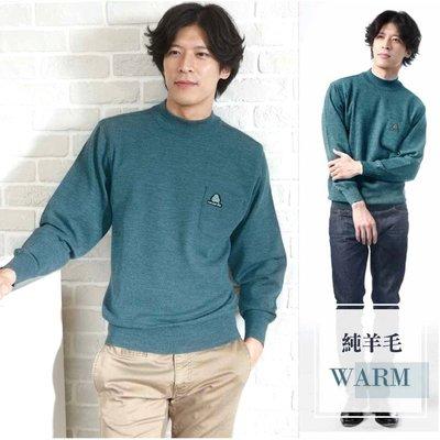 【大盤大】(N13-828) 100%純羊毛 青藍 零碼出清 高領毛衣 圓領 套頭毛衣 情人送禮 保暖內搭【L號斷貨】