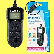 港行有保 - JJC 多功能定時遙控器 Multi-Function Timer Remote Control 替代 RM-SPR 1適用 Sony A7S