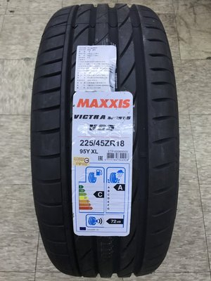 【杰 輪】MAXXIS 瑪吉斯 VS5  225/40-19  全新的高階旗艦型產品本月特價中歡迎詢價