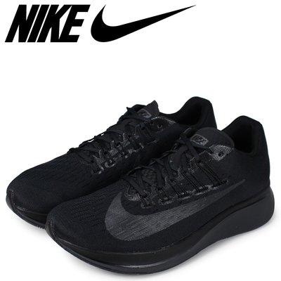 =CodE= NIKE ZOOM FLY 透氣網布飛線慢跑鞋(全黑)880848-003 輕量 無縫線 黑魂 馬拉松 男