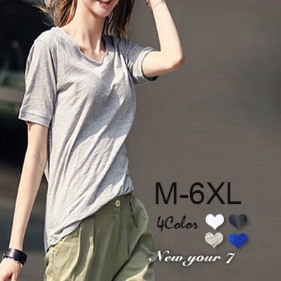 大尺碼 亞麻素色U領寬鬆薄款短袖上衣 M-6XL【紐約七號】A8-007