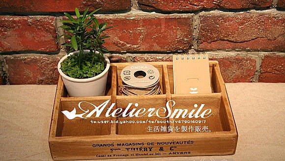 [ Atelier Smile ] 鄉村雜貨  復古作舊 絲印 實木置物盒 收納盒 六格款 (現貨)