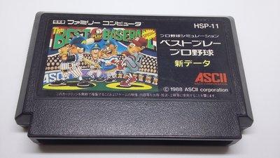 任天堂 Nintendo  正日本原版 遊戲卡帶 ~ ベストプレープロ野球  新データ , 任天堂   FC   紅白機