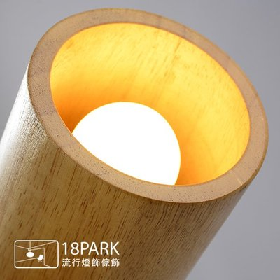 【18Park 】 溫暖木意  Rice wood ceiling lamp [ 米木吸頂燈-白 ]