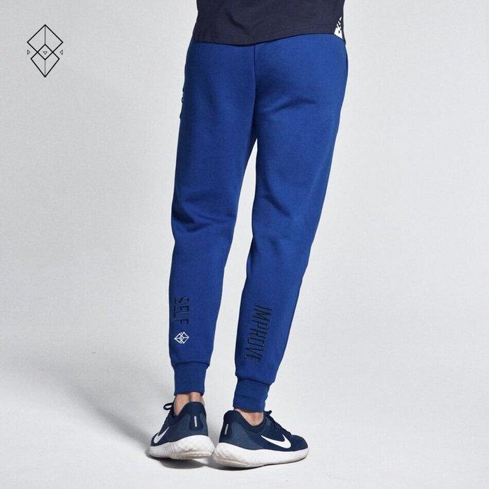 【OTOKO Men's Boutique】固制:立體刺繡純棉縮口長褲/藍色(台灣獨家代理)
