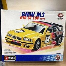絕版 burago BMW 1/24 cut GT