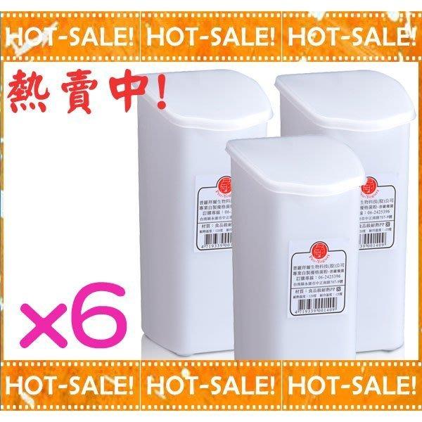 《原廠內罐x6》PRO-BIO 普羅拜爾 優格機專用內罐 (台灣製造品質保證)