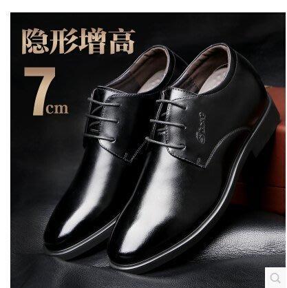 夏季男士隱形內增高8cm8厘米新郎鏤空透氣商務正裝結婚皮鞋男鞋潮