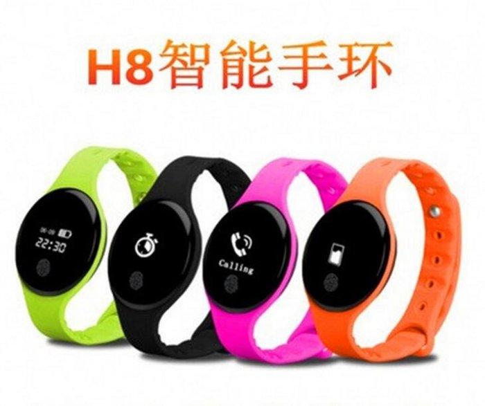 中文繁體 h8觸摸睡眠監測健康運動手環 防水手錶 藍牙計步手環 智慧電子禮品#4883