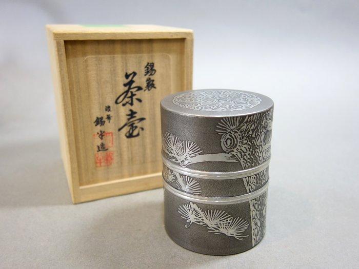 『華寶軒』日本茶道具 昭和時期 本錫製 錫半造 長青松纹 筒形 中形茶入/茶葉罐/錫罐 重852g