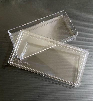 人民幣  第五版壹圓  刀幣盒1個
