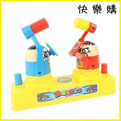 親子玩具 兒童紅藍敲錘子小人親子攻守對戰雙人小玩具