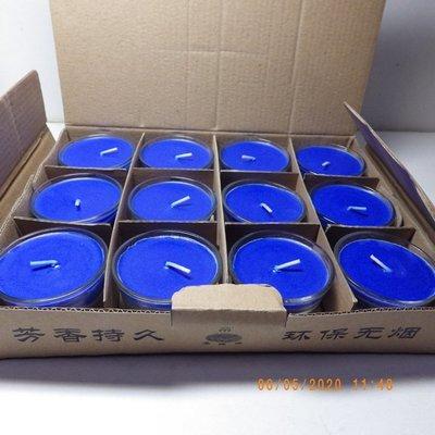 紫晶宮**小茶碗酥油燈(8小時)藍色1盒12盞20盒1箱(修藥師佛財神)**品質保證價格便宜