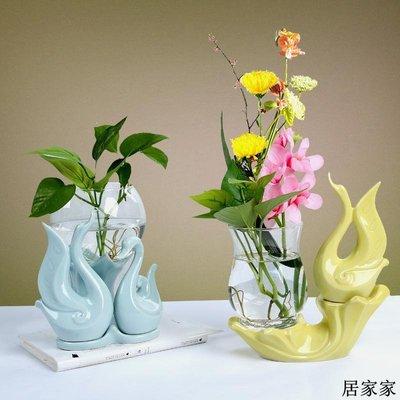 花盆 花器 陶瓷擺飾 創意綠蘿水仙花陶瓷玻璃組合花盆花插魚缸桌面天鵝北歐風新品擺件
