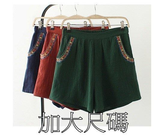 M711 夏裝大碼韓版棉麻刺繡短褲闊腿褲