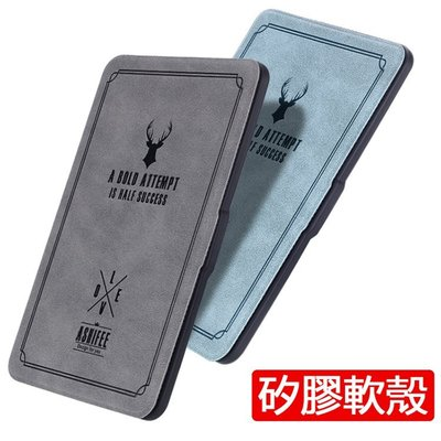 丁丁 Kindle Paperwhite 1 2 3代通用 書矽膠保護套 智能休眠 加固防摔 958KPW 558入門版