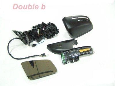 Double b BENZ W221 W204 W212 後視鏡 電折總成 S350 S400 S500 S63 S65