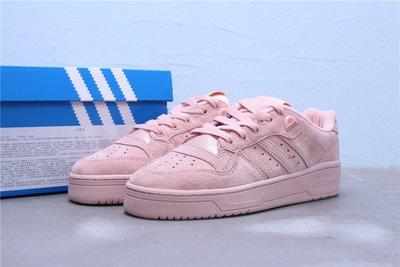 Adidas Rivalry Low 經典 復古 粉色 休閒運動板鞋 潮流女鞋 EE7068