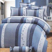 標準雙人床罩組五尺六件式純精梳棉-個性情挑-台灣製 Homian 賀眠寢飾