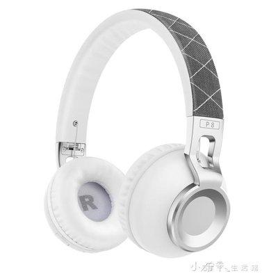 P8手機藍芽耳機頭戴式無線插卡音樂通用重低音耳麥MP3可折疊電腦