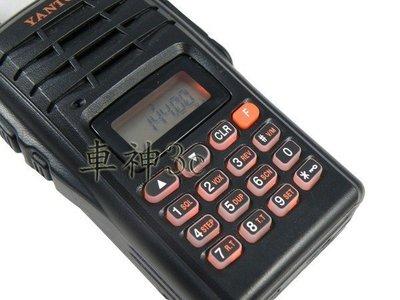 《實體店面》【YANTON】  T-166【1次二支3688元】 無線電對講機 郊遊首選  T166