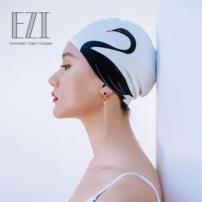 防水護耳硅膠白色泳帽女專業長發不勒頭成人時尚游泳帽201102