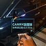 SL光電精品~2019 TOYOTA 8代 CAMRY 收折 油...